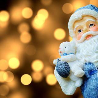 7 grunner til å gi aksjefond i julegave